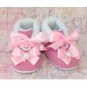 """Μποτακια """"Cute baby"""" pink"""