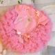 Φορμακι Pearls and crown ροζ