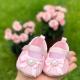 Παπούτσια για κορίτσι ροζ με στράς
